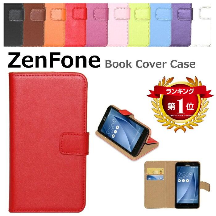 ZenFone5 ケース 手帳 ZenFone 5Z ZenFone 5Q ZenFone4 Max ケース Max Pro Max Plus M1 / ZenFone3 Live カバー 手帳型 手帳型ケース ZB555KL ZE554KL ZC520KL ZD552KL ZS551KL ZC554KL ZE520KL ZE552KL ZB501KL ZB570TL ZE620KL ZS620KL ZC600KL book