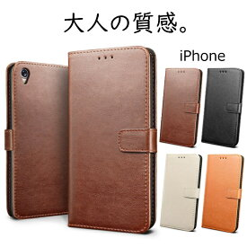 iPhone XS ケース 手帳型 iPhone XR iPhone X iPhone8 ケース iPhone7ケース iPhone8 Plus ケース iPhone XS Max iPhone iPhone7 Plus ケース カバー 手帳型 iPhone Book Cover Case FL 手帳型ケース iPhone X iPhone 8 iPhone 8 Plus ケース 手帳型