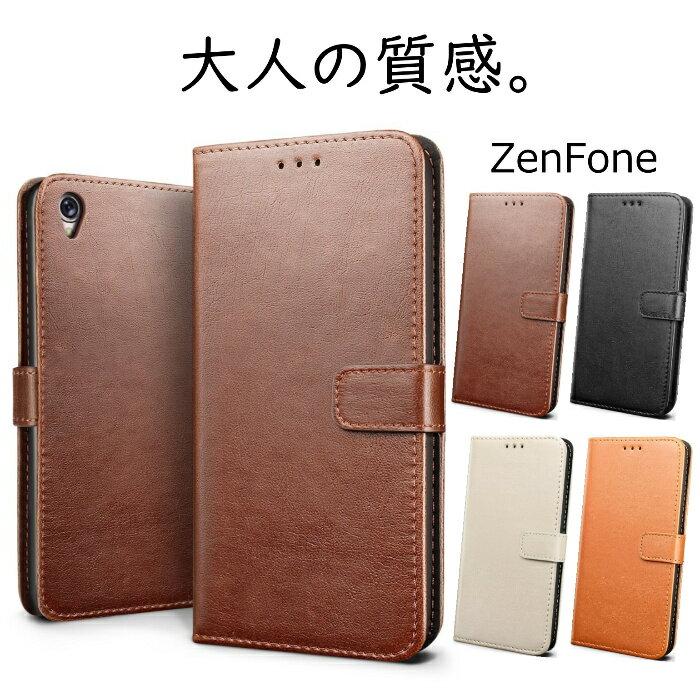 ZenFone5 ケース 手帳 5Q 5Z ZenFone Max Pro M2 M1 Live L1 ZenFone4 Max ケース Max Pro Max Plus ZenFone3 Laser カバー 手帳型 Book FL 手帳型ケース ZB633KL ZB631KL ZB602KL ZB555KL ZE620KL ZS620KL ZC600KL ZE554KL ZB570TL ZS551KL ZB501KL ZC554KL ZC551KL