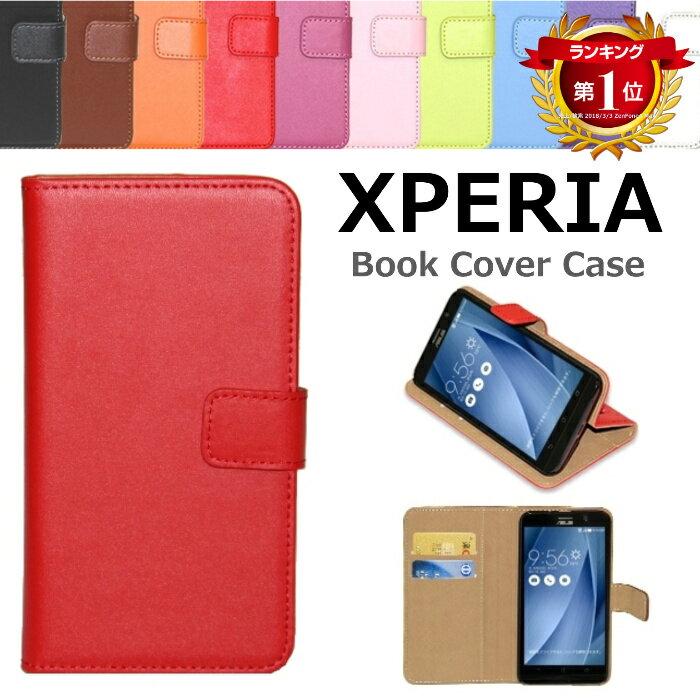 Xperia 1 ケース 手帳型 Xperia XZ3 手帳型ケース Ace XZ2 Compact XZ1 Compact XZ2 Premium XZs XZ Z5 Z3 Z1 手帳 カバー Book Cover Case SO-02L SO-03L SO-01L SO-03K SO-04K SO-05K SO-01K SO-02K SO-03J SO-01J SO-01G SO-02G SOV37 SOV38 SOV39 SOV40
