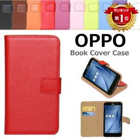 OPPO R11s ケース 手帳 カバー 手帳型 手帳型ケース[OPPO Book Cover Case] ブックカバーケース
