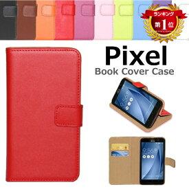 Pixel 3a ケース 手帳型 Google Pixel 3 ケース 手帳 Pixel 3a XL Pixel 3 XL ピクセル カバー 手帳型ケース [Book Cover Case] Pixel3