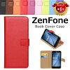 ZenFone3ケース手帳型ZenFone3MaxケースZenFoneGoケースZenFone3Laserケース/カバー手帳型[ZenFoneBookCoverCase]手帳型ケースZenFone3ZE520KLZE552KLZC551KLZC520TLZB551KL