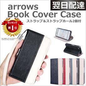最短翌日配達 arrows Be F-04K ケース 手帳型 [arrows Book Cover Case TT 2T] F-04K ブックカバーケース 手帳型ケース カバー
