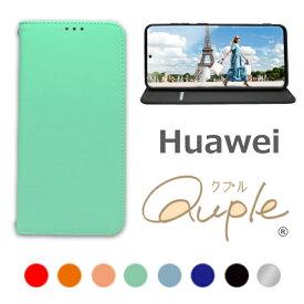 Quple Huawei P40 lite 5G ケース 手帳型 Huawei P30 lite 手帳型ケース [Quple(クプル)] 手帳 book