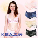 621023093 KEA Kobo Rakuten Ichiba Shop  Underwear   Sleepwear - 60items ...
