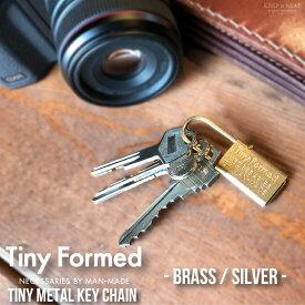 【即日発送】 重さ約9g 日本製 キーリング タイニーフォームド タイニー メタル キーチェーン シルバー ブラス Tiny metal key chain Silver Brass 真鍮 キーホルダー カラビナ TM-03S TM-03B ブランド