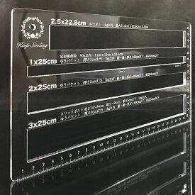 レーザー刻印 平4枠 厚さ測定定規 (頑丈な5mmアクリル)カラフル 郵便 スケール 定規 ネコポス ゆうパケット クリックポスト 定型 定型外郵便物対応 1cm 2cm 2.5cm 3cm 測定可能 【メール便 送料無料】