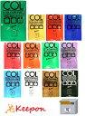 カラーパック 10枚入(3組までメール便可能) 12色からお選びください 650×800mm〜カラービニール袋/カラーポリ袋/赤/…