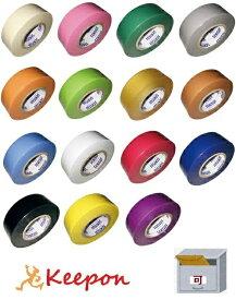 エスロンビニールテープ 19mm×10m(15個までメール便可能) 15色からお選びくださいビニールテープ/カラーテープ/カラービニールテープ/セキスイ
