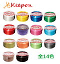 スズランテープ 5cm×470m 14色からお選びください手芸/編み物/タキロンシーアイ/カラーテープ/スズランテープ/チアポ…