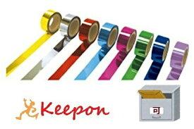 メッキテープ 25mm (6個までメール便可能) 8色からお選びください 手芸/カラーテープ/メッキテープ/チアポンポン/キラキラテープ