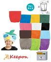 衣装ベース帽子(4個までメール便可能)〜13色からお選びくださいアーテック/不織布/発表会/学芸会/文化祭/手作り