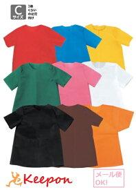衣装ベース シャツ 幼児向きCサイズ(4個までメール便可能)9色からお選びくださいアーテック/不織布/発表会/学芸会/文化祭/衣装作り