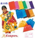 カラービニール袋 10枚組(2組までメール便可能)〜10色からお選びくださいアーテック/発表会/学芸会/お遊戯会/工作/衣…