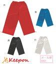 サテンズボン M・Jサイズ(2枚までメール便可能)裾ヒモ付〜4色からお選びくださいアラジンパンツ/ダンス衣装/キッズ/ジ…