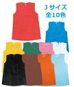 衣装ベース ワンピース 幼児〜低学年向きJサイズ〜10色からお選びくださいアーテック 不織布 発表会 学芸会