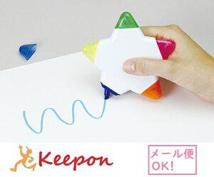 星形5色ペン (12個までメール便可能)ペン かわいい お絵かき 星 蛍光ペン 発色 マーカー アーテック
