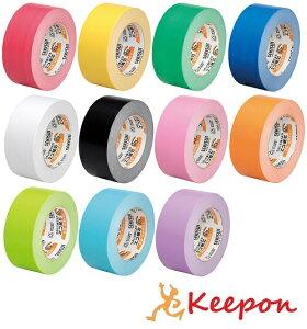 カラークラフトテープ No.500WCカラー 11色からお選択カラーテープ クラフトテープ 制作 セキスイ 梱包