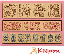 フレフレ日和 木製ごほうびスタンプDX スタンプ/ビバリー/木/かわいい/ハンコ/先生
