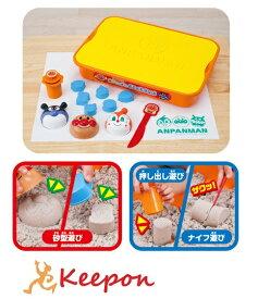 アンパンマン遊びいっぱいどこでもすなば アガツマ おもちゃ お絵かき 砂遊び 室内