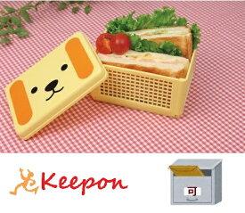 サンドイッチバスケット (メール便可能)アーテック/犬/かわいい/入れ/お弁当/サンドイッチケース