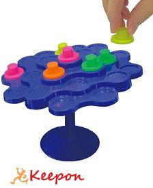 ゆらゆらバランスツリー アーテック/おもちゃ/バランスゲーム/ゲーム