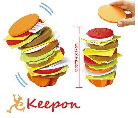EVAぐらぐらハンバーガーゲームアーテック バランスゲーム おもちゃ