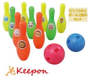なかよしボーリングセットアーテック/おもちゃ/ボール/ボウリング