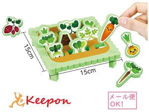 EVAやさいばたけパズル (メール便可能)アーテック 玩具 おもちゃ 保育園 幼稚園 幼児 子ども ゲーム パズル ゲーム
