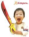 EVA剣 アーテックおもちゃ 遊び 幼児 アーテック 剣