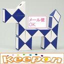 くねくね知育パズル(6個までメール便可能)アーテック/知育玩具/おもちゃ/パズル