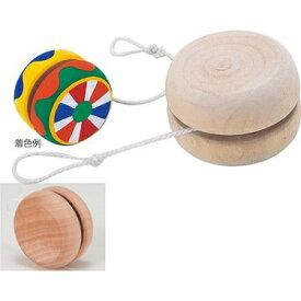 木製 ヨーヨー(ヒモ付)アーテック/おもちゃ/伝承玩具/工作/昔遊び/お正月
