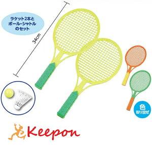 ショートバドミントン バドミントン/スポーツ/ラケット/シャトル/おもちゃ/遊び/スポーツ/子ども/ボール