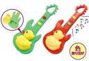 サウンドひよこギター 1864アーテック 知育玩具・おもちゃ 幼児向けおもちゃ 楽器 音楽