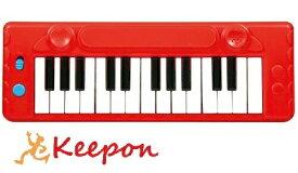 エンジョイキーボードアーテック/知育玩具/おもちゃ/幼児向けおもちゃ/楽器/音楽