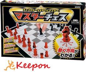 マスターチェス ビバリー チェス/ゲーム