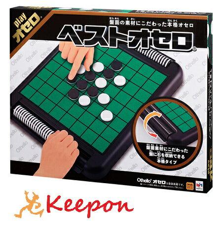 ベストオセロ メガハウス オセロ/初心者/ゲーム
