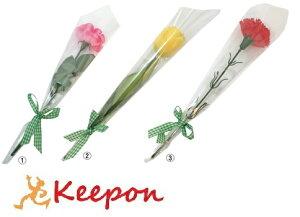 一輪ブーケ FDK 3種類から選択バラ チューリップ カーネーション 母の日 プレゼント ギフト プチギフト お花 記念品 バラ チューリップ カーネーション
