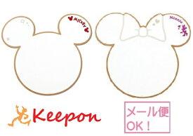 ディズニーダイカット色紙 (メール便可能) 2種類からお選びください 色紙/記念品/写真/卒業/マルアイ/ディズニー