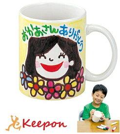 マーカーマグ大 容量約350ml マーカー6色付母の日 父の日 プレゼント 記念品 子供会 手作り マグカップ コップ お絵かき アーテック