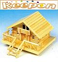 ログハウスPタイプ(メール便可能)加賀谷木材 中級木工工作キット自由研究 貯金箱