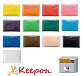 カラー砂 100g (8個までメール便可能) 13色からお選びください美術/工作/砂絵/アート/アーテック/夏休み工作キット