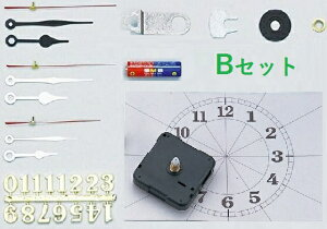 アーテック クォーツ時計Bセット(電池・プラ製文字付)ムーブメント/工作/手作り/オリジナル/美術/夏休み工作キット