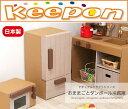 おままごとダンボール 冷蔵庫eだんぼーる エコ/ままごと/おもちゃ/収納ボックス