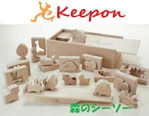 木のおもちゃ 森のシーソー 積木 パズル(うごかす) だいわ 木製おもちゃ パズル/絵合わせ/プレゼント/誕生日/出産祝い/クリスマス/つみき/ラッピング