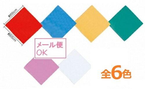 バンダナ無地(10個までメール便可能)〜6色からお選びくださいアーテック/ダンス/演技/運動会