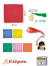 ループ付カラースカーフ ミニ(20枚までメール便可能商品)〜6色からお選びくださいアーテック ダンスグッズ 運動会 応援グッズ体育祭
