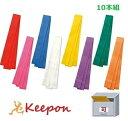 カラー不織布ハチマキ10本セット 約4cm×1.4m 不織布製はちまき(1セットまでメール便可能)〜8色からお選びください…