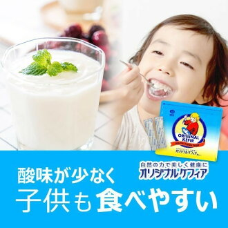 It is gift present popularity health in probiotic power handicraft yogurt soybean milk lactic acid bacterium yogurt maker Father's Day of nature which the inoculum original kefir trial (with five packs) handicraft cheese of limited / handicraft kefir yog